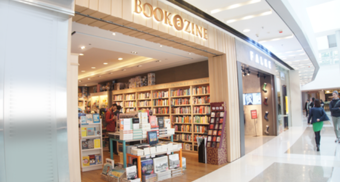 Bookazine Shop